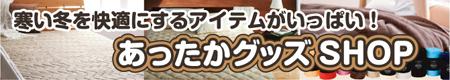 attaka_banner.jpg